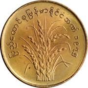50 Pyas (FAO) – obverse
