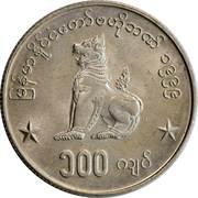 100 Kyats – obverse