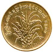 25 Pyas (FAO) – obverse