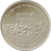 5000 Kyats (Japan  Myanmar Diplomatic Relations) – obverse
