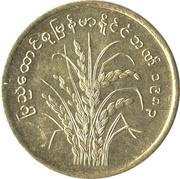 10 Pyas (FAO) – obverse