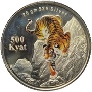 500 Kyats (Year of the Tiger) – reverse