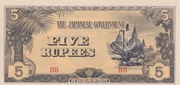 5 Rupees (Japanese Government) – obverse