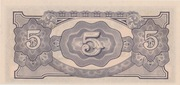 5 Rupees (Japanese Government) – reverse