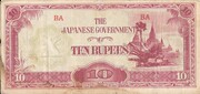 10 Rupees (Japanese Government) – obverse