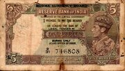5 Rupees (Burma Currency Board) – obverse