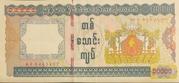 10,000 Kyats – obverse
