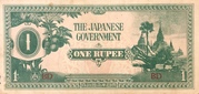 1 Rupee (Japanese Government) – obverse