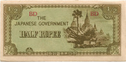 ½ Rupee (Japanese Government) – obverse