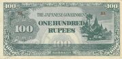 100 Rupees (Japanese Government) – obverse