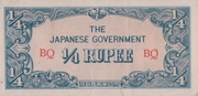 ¼ Rupee (Japanese Government) – obverse