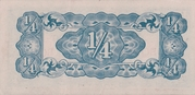¼ Rupee (Japanese Government) – reverse