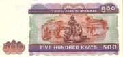 500 Kyats – reverse