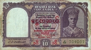10 Rupees (Burma Currency Board) – obverse
