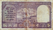 10 Rupees (Burma Currency Board) – reverse