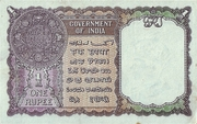 1 Rupee (Burma Currency Board) – reverse