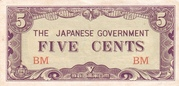 5 Cents (Japanese Government) – obverse
