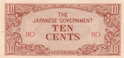 10 Cents (Japanese Government) – obverse