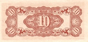 10 Cents (Japanese Government) – reverse