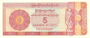 5 Dollars (Foreign Exchange Certificate) – obverse