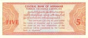 5 Dollars (Foreign Exchange Certificate) – reverse