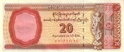 20 Dollar (Foreign Exchange Certificate) – obverse