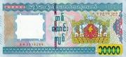 10000 Kyats – obverse