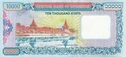 10000 Kyats – reverse