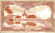 50 Kyats (Not Issued) – reverse