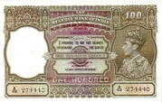100 Rupees (Burma Currency Board) – obverse