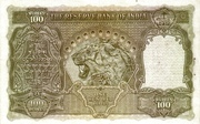 100 Rupees (Burma Currency Board) – reverse