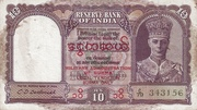 10 Rupees (Military Administration) – obverse