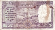10 Rupees (Military Administration) – reverse
