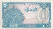 1 Kyat (Puppet State of Burma) – obverse