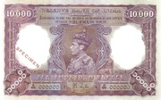 10,000 Rupees – obverse