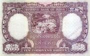 10,000 Rupees – reverse