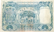 100 Rupees – reverse