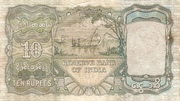10 Rupees – reverse