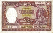 1000 Rupees – obverse
