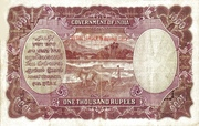 1000 Rupees – reverse