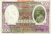 100 Rupees – obverse