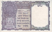1 Rupee (Military Administration of Burma) – reverse