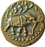 1 Paisa - Tipu Sultan (1750-1799) -  obverse