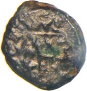 ⅛ Paisa - Tipu Sultan (Patana mint) – obverse