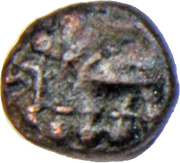 ½ Kasu - Kr̥iṇarāja Woḍeyar II – obverse