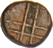½ Kasu - Kr̥iṇarāja Woḍeyar II – reverse