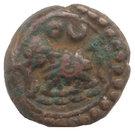 1 Kasu Krishnaraja Wodeyar II – obverse