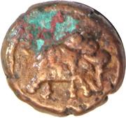 ¼ Paisa - Tipu Sultan (Bengalur mint) – obverse