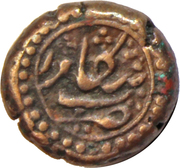 ¼ Paisa - Tipu Sultan (Bengalur mint) – reverse