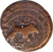¼ Paisa - Tipu Sultan (Khaliqabad mint) – obverse